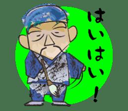 Ink Painting Of Mr. Bakuretuzan sticker #5263392