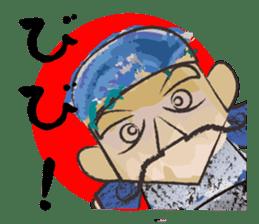 Ink Painting Of Mr. Bakuretuzan sticker #5263394