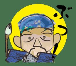 Ink Painting Of Mr. Bakuretuzan sticker #5263395