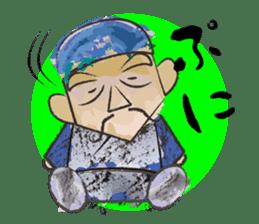 Ink Painting Of Mr. Bakuretuzan sticker #5263396