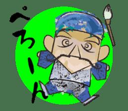Ink Painting Of Mr. Bakuretuzan sticker #5263398