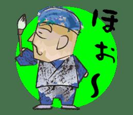 Ink Painting Of Mr. Bakuretuzan sticker #5263399