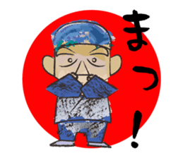 Ink Painting Of Mr. Bakuretuzan sticker #5263400