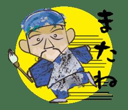 Ink Painting Of Mr. Bakuretuzan sticker #5263401