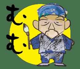 Ink Painting Of Mr. Bakuretuzan sticker #5263402