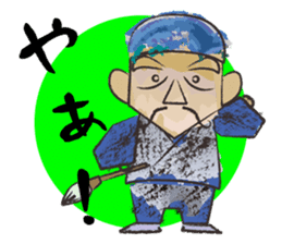 Ink Painting Of Mr. Bakuretuzan sticker #5263405
