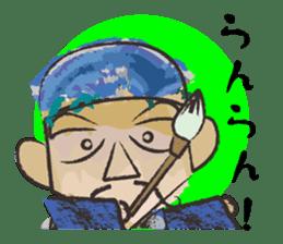 Ink Painting Of Mr. Bakuretuzan sticker #5263407