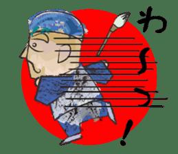 Ink Painting Of Mr. Bakuretuzan sticker #5263408