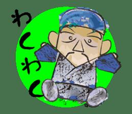 Ink Painting Of Mr. Bakuretuzan sticker #5263409