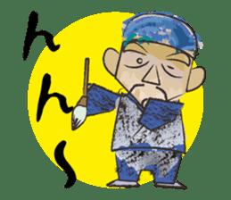 Ink Painting Of Mr. Bakuretuzan sticker #5263411