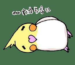 shiro parakeet sticker #5265186