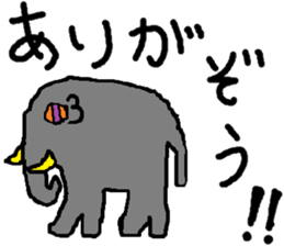 The YUHI's ZOO nursing and medical Ver. sticker #5265404