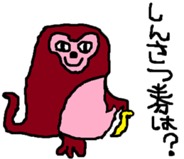 The YUHI's ZOO nursing and medical Ver. sticker #5265407