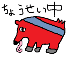 The YUHI's ZOO nursing and medical Ver. sticker #5265416
