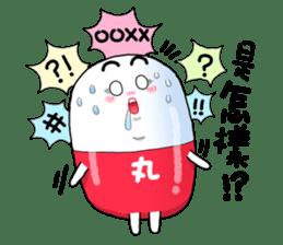 Medicine Boy 02 sticker #5265446