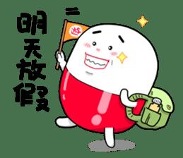 Medicine Boy 02 sticker #5265464