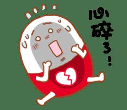 Medicine Boy 02 sticker #5265469