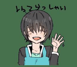 Goto Family -Brother Complex- sticker #5265802