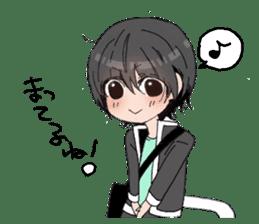 Goto Family -Brother Complex- sticker #5265803