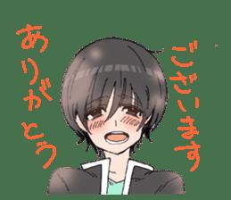 Goto Family -Brother Complex- sticker #5265804