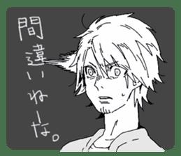 Goto Family -Brother Complex- sticker #5265808