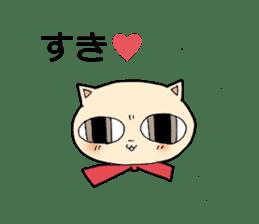Goto Family -Brother Complex- sticker #5265820