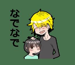 Goto Family -Brother Complex- sticker #5265824
