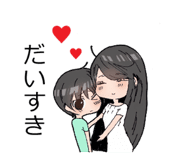 Goto Family -Brother Complex- sticker #5265825