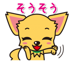 Cute Chihuahuas Aizuchi Stickers sticker #5266357