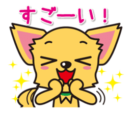 Cute Chihuahuas Aizuchi Stickers sticker #5266363