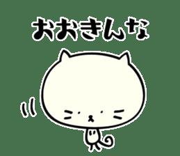 Mie dialect Sticker 3 sticker #5267157