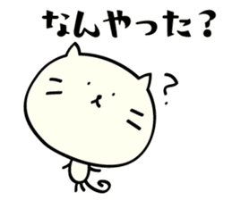 Mie dialect Sticker 3 sticker #5267162