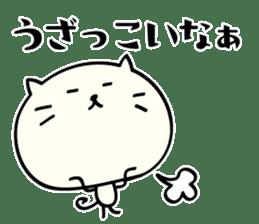 Mie dialect Sticker 3 sticker #5267164
