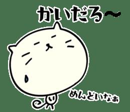 Mie dialect Sticker 3 sticker #5267165