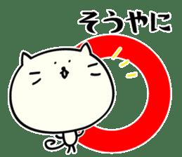 Mie dialect Sticker 3 sticker #5267166