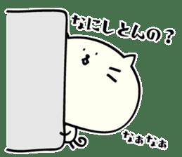 Mie dialect Sticker 3 sticker #5267168