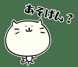 Mie dialect Sticker 3 sticker #5267170