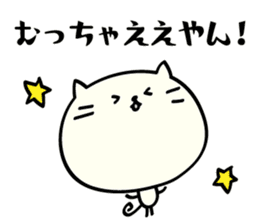 Mie dialect Sticker 3 sticker #5267171