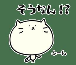 Mie dialect Sticker 3 sticker #5267172