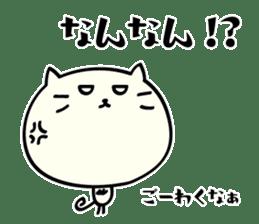 Mie dialect Sticker 3 sticker #5267173