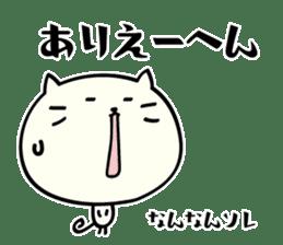 Mie dialect Sticker 3 sticker #5267174