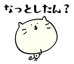 Mie dialect Sticker 3 sticker #5267176