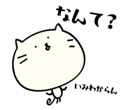 Mie dialect Sticker 3 sticker #5267177