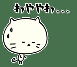 Mie dialect Sticker 3 sticker #5267179