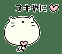 Mie dialect Sticker 3 sticker #5267180