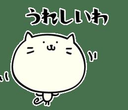 Mie dialect Sticker 3 sticker #5267181