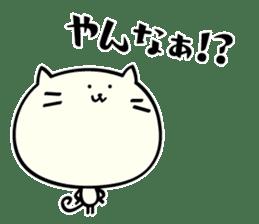 Mie dialect Sticker 3 sticker #5267183