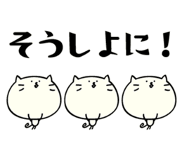 Mie dialect Sticker 3 sticker #5267184