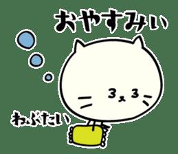 Mie dialect Sticker 3 sticker #5267186