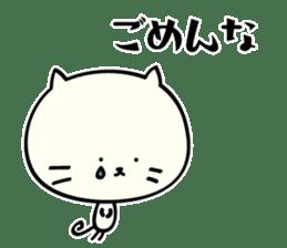 Mie dialect Sticker 3 sticker #5267187
